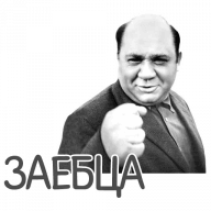 otbitye stickers telegram 07