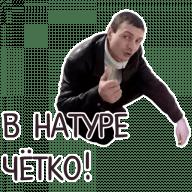 otbitye stickers telegram 08