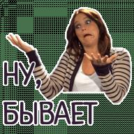 otbitye stickers telegram 09