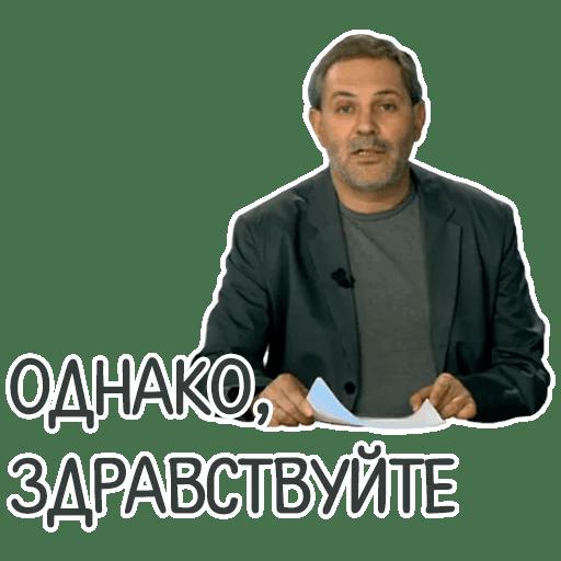 otbitye stickers telegram 103