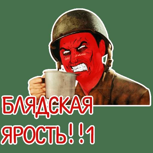 otbitye stickers telegram 104