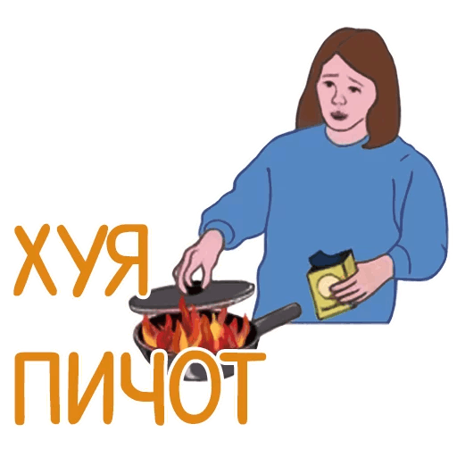 otbitye stickers telegram 105
