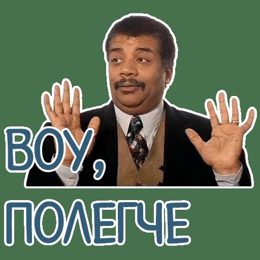 otbitye stickers telegram 106