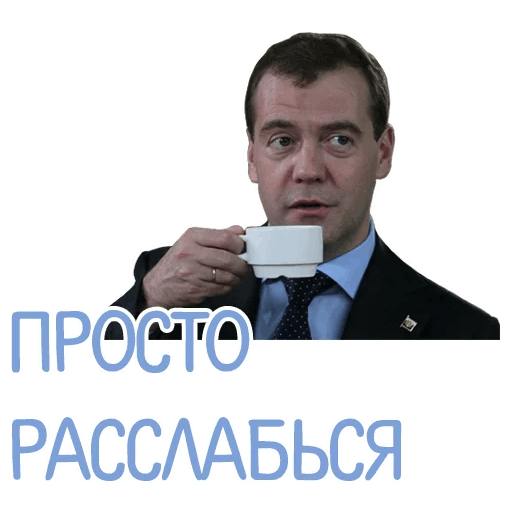 otbitye stickers telegram 108