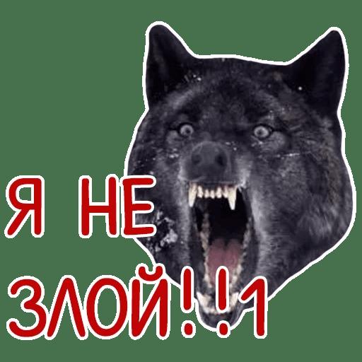 otbitye stickers telegram 110