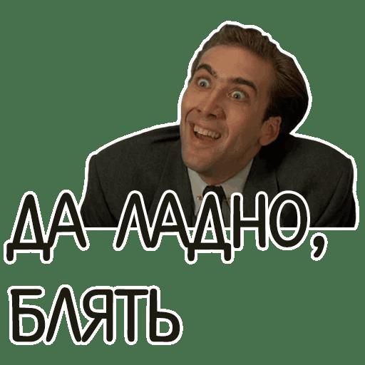 otbitye stickers telegram 111