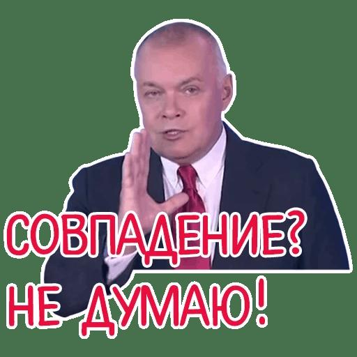 otbitye stickers telegram 112