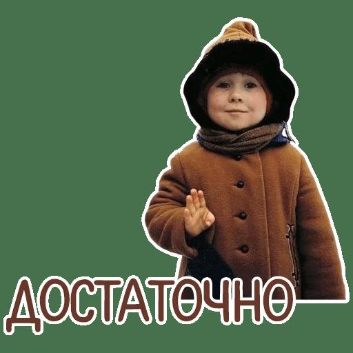 otbitye stickers telegram 114