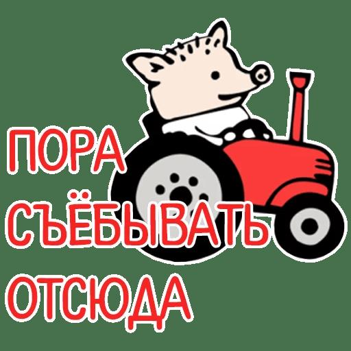 otbitye stickers telegram 115
