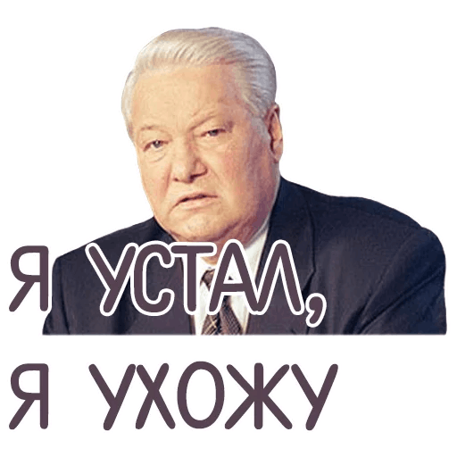 otbitye stickers telegram 116