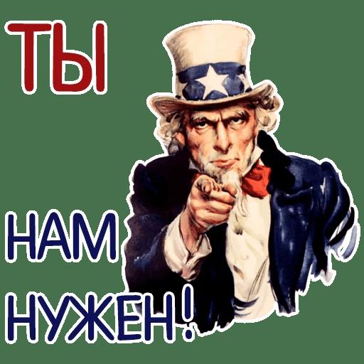 otbitye stickers telegram 118