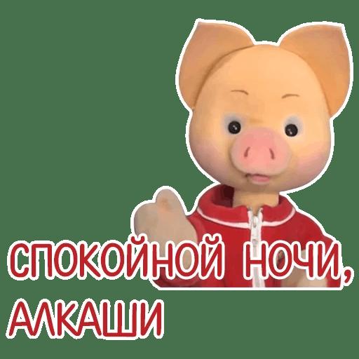 otbitye stickers telegram 119