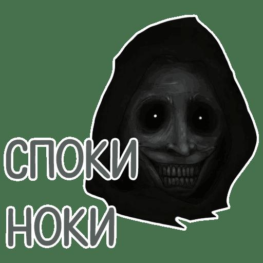 otbitye stickers telegram 120