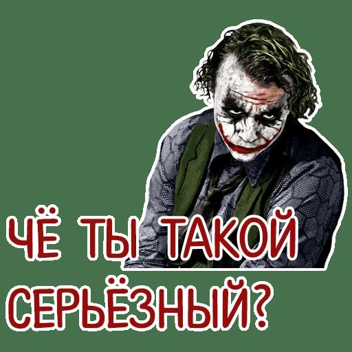 otbitye stickers telegram 13