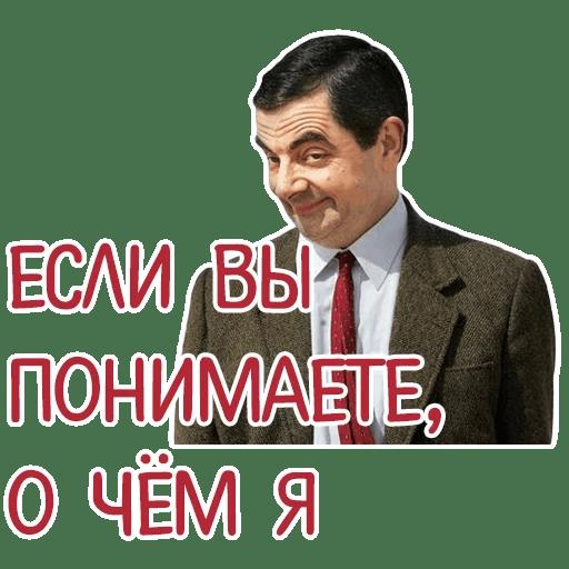 otbitye stickers telegram 16