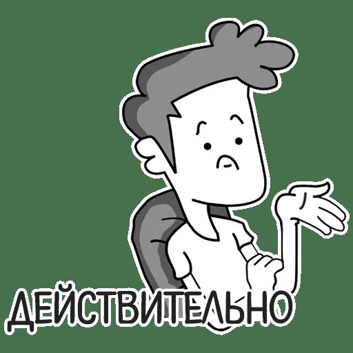 otbitye stickers telegram 18