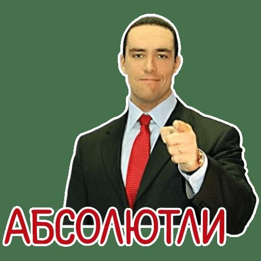 otbitye stickers telegram 19