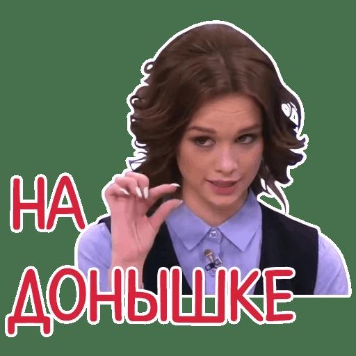 otbitye stickers telegram 23
