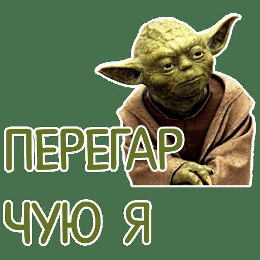 otbitye stickers telegram 25