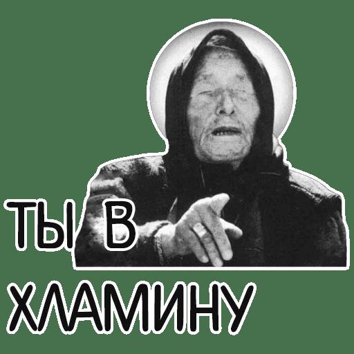 otbitye stickers telegram 26