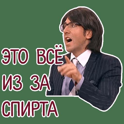 otbitye stickers telegram 27