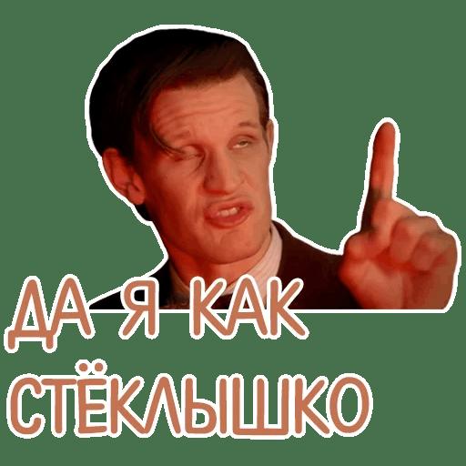 otbitye stickers telegram 28