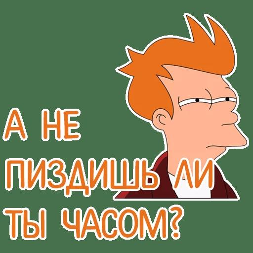 otbitye stickers telegram 29