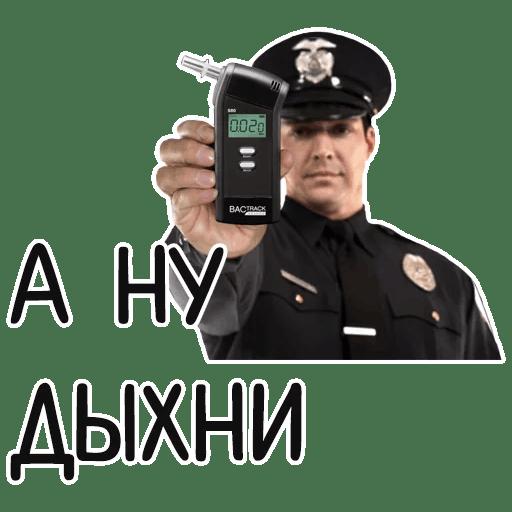 otbitye stickers telegram 30