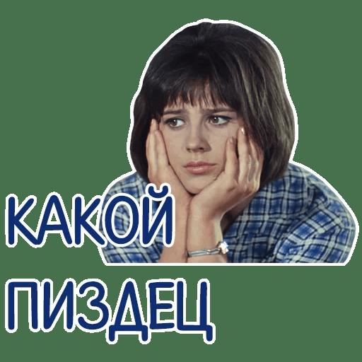 otbitye stickers telegram 32