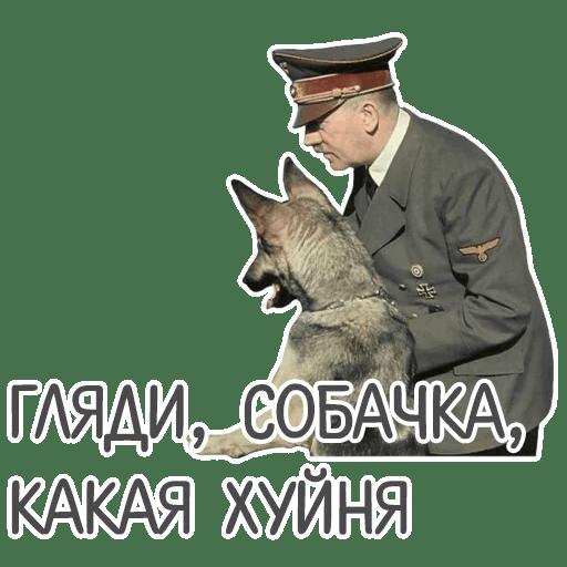 otbitye stickers telegram 35