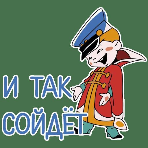 otbitye stickers telegram 36