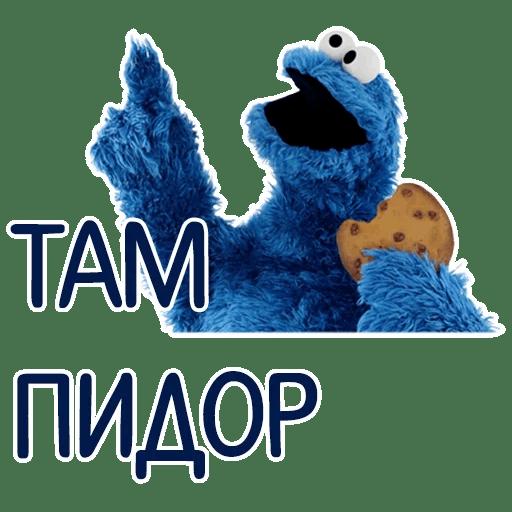 otbitye stickers telegram 37