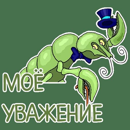 otbitye stickers telegram 40