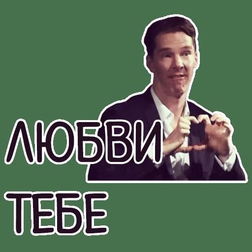 otbitye stickers telegram 41