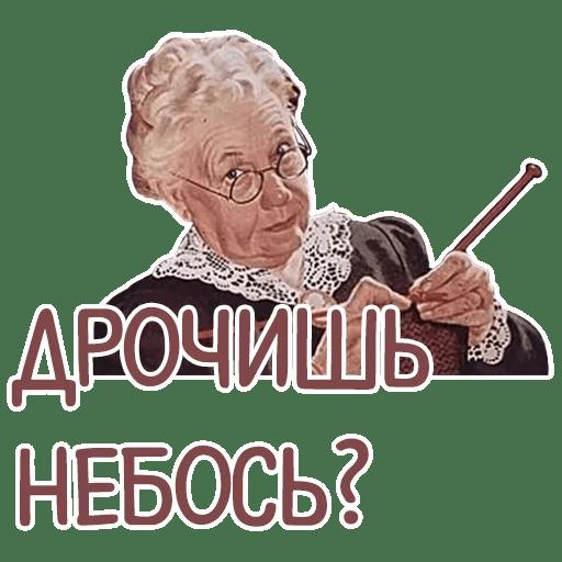 otbitye stickers telegram 42