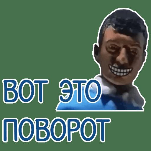 otbitye stickers telegram 44
