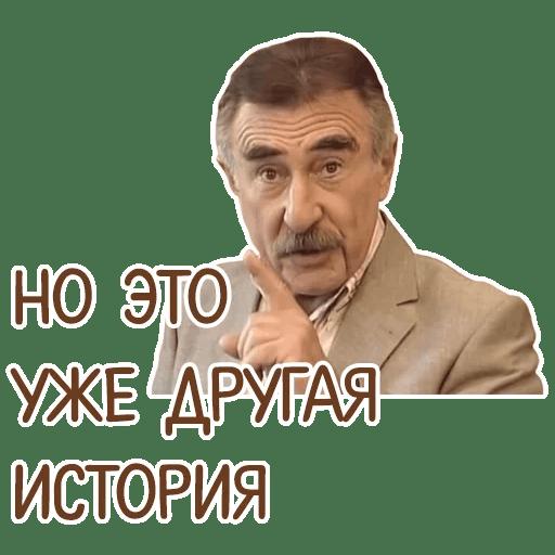 otbitye stickers telegram 45