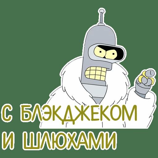 otbitye stickers telegram 46