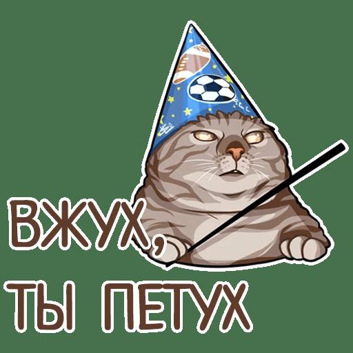 otbitye stickers telegram 49