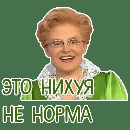 otbitye stickers telegram 50