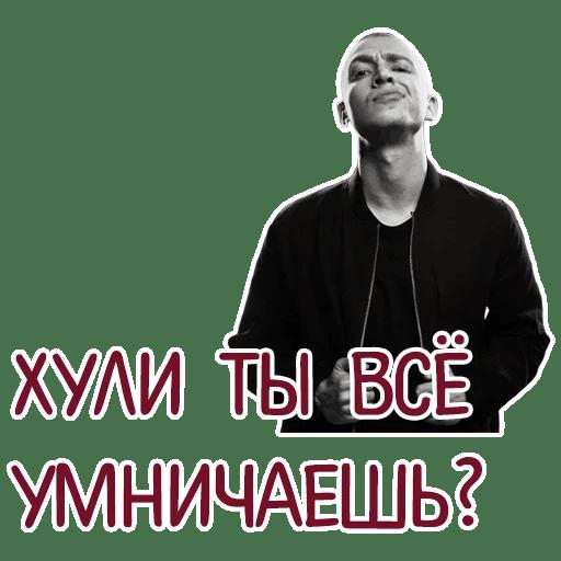 otbitye stickers telegram 51