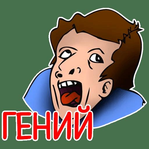 otbitye stickers telegram 53