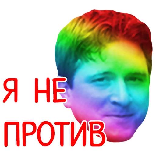 otbitye stickers telegram 55