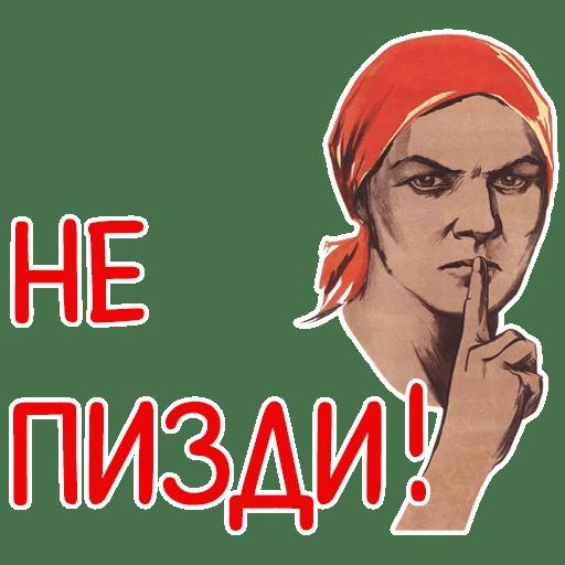 otbitye stickers telegram 57