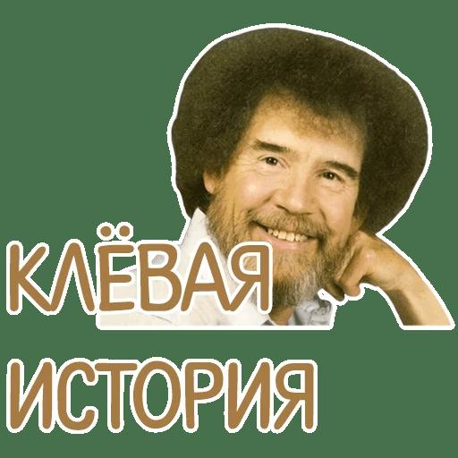 otbitye stickers telegram 58