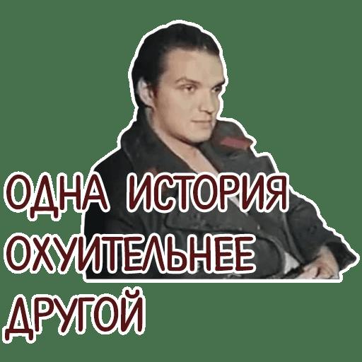 otbitye stickers telegram 59