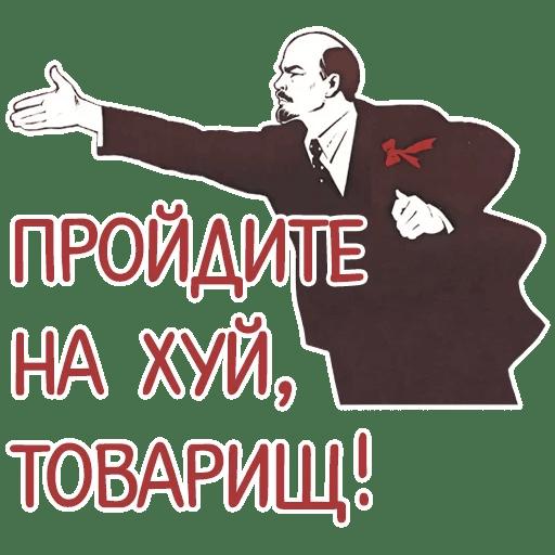 otbitye stickers telegram 60