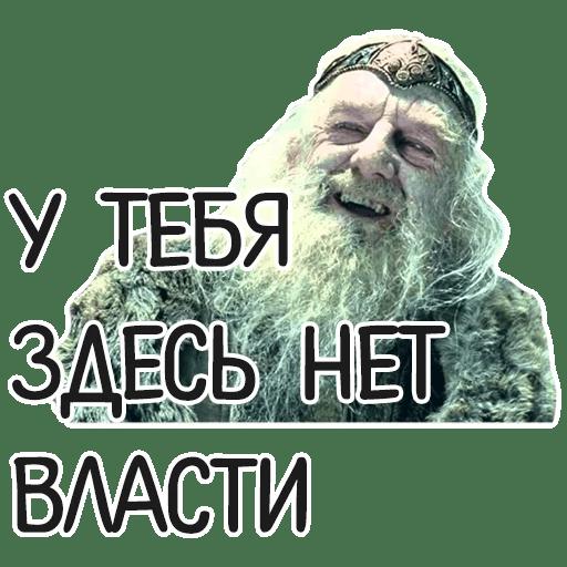 otbitye stickers telegram 61