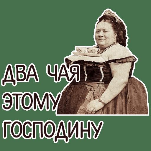 otbitye stickers telegram 64