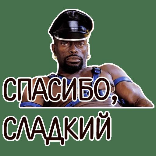 otbitye stickers telegram 65